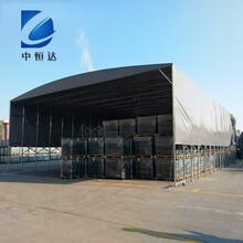 重庆优质大型仓库雨棚信誉保证图片