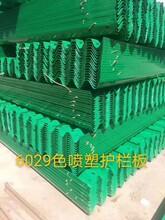 天津公路护栏板厂家,波形护栏图片