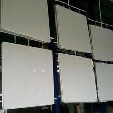 上海室内铝扣板 300x300铝扣板图片