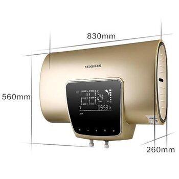 沐克-电热水器-储水式电热水器