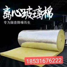 松原河北龍颯保溫材料廠家直銷,硅酸鋁等圖片
