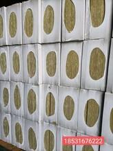 扬州河北龙飒保温材料规格齐全,硅酸铝等图片