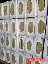 揚州河北龍颯保溫材料規格齊全,硅酸鋁等圖片