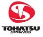 西安日本東發彈簧定制 日本東發模具彈簧 品質保證