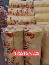 河北龍颯硅酸鋁,天津保溫棉優質服務圖片