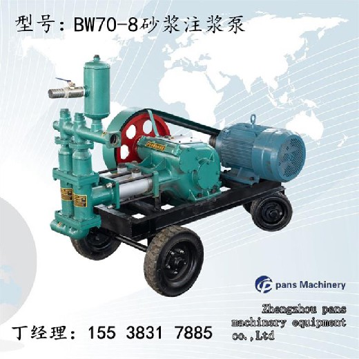 BW60-8注漿機圖