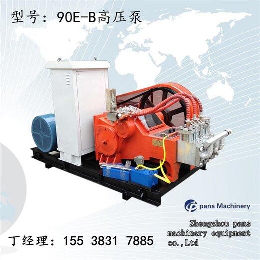 90E高壓旋噴泵圖