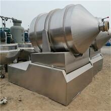 回收二手干粉混合機雙錐 混合機系列圖片