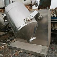 西安環保二手三維混合機 二手800升二維混合機圖片