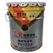 濟寧丙烯酸防腐漆電話重防腐漆質量保證