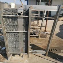 回收二手換熱器的選擇內容 信譽保證圖片