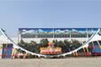 兒童游樂設備鄭州航天神州飛碟款式齊全,空中飛碟