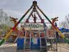 游樂園設備銷售海盜船款式新穎,大型游樂設備