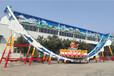 大型大型游樂設施,公園游樂設備大型神州飛碟優質服務