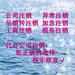 代办北京通州医疗公司货物进出口办理详细流程指导
