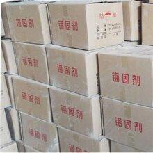 重庆北碚凝达牌隧道专用锚固剂特种建筑材料可送外检