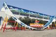 大型大型游樂設備,大型游樂設施神州飛碟樣式優雅
