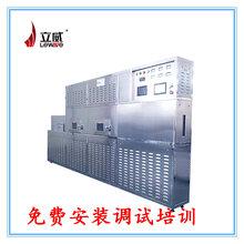 山東濕杏烘焙機 熟化設備 性能穩定 安全環保圖片