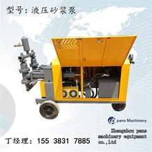 包头锚杆注浆泵WDSJ200液压砂浆泵生产图片