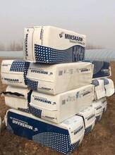 麥克斯凱營養土原裝進口草炭基質纖維均勻優質原料科學配方300L圖片