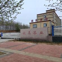 东营销售环氧防腐漆 工业防腐漆 品种齐全图片