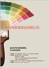 驻马店供应醇酸漆厂家 白色调和漆 现货供应图片