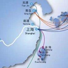 广州日本海运物流 日本海运物流 物流专线天天发车