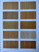 韩国进口东森游戏主管饰贴膜LGSOIFBODAQDX3M自粘木纹膜图片