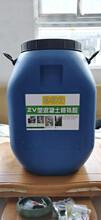 海巖興業混凝土修復膠,多功能凈味透明防水劑自主品牌圖片