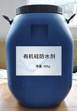 多功能凈味透明防水劑性能優點,混凝土修復膠性能圖片