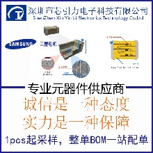芯引力貼片電容0402太陽誘電250V 電子元器件