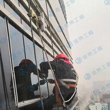邵陽超大玻璃維修安裝幕墻玻璃拆除價格圖片