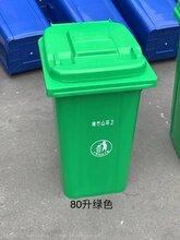 力揚80升戶外環衛垃圾桶全新料塑料垃圾桶圖片