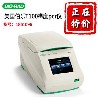 Bio-rad伯乐T100型梯度PCR仪
