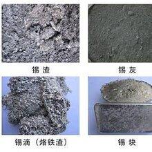 松滋市长期回收锡条锡块规格 收锡图片