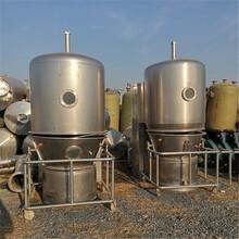 合肥正宗二手沸騰噴霧干燥機 二手沸騰干燥機操作規程圖片