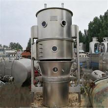 二手魚皮蛋白噴霧干燥機 二手噴霧干燥機廠家圖片
