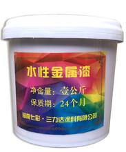 佛山專業生產圍欄漆 水性黃金漆 歡迎咨詢圖片