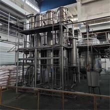 寧波原裝二手蒸發器圖片