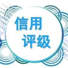 鄭州優質BIM項目管理師圖片