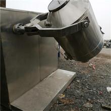 鄭州正宗二手三維混合機 二手800升二維混合機圖片