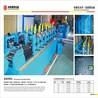 高频制管机 不锈钢高频制管机 高频焊管机 焊管机 制管机