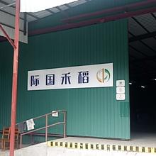上海海外行郵CC清關