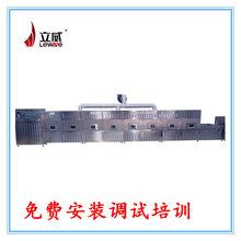 济南辣椒粉干燥微波干燥设备厂家图片