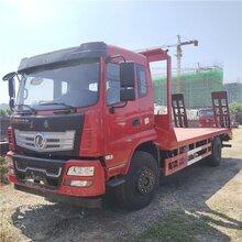 厂家定制东风单桥150挖机拖车 平板运输车价格图片