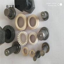 景德镇佑工10×40栓钉,圆柱头焊钉图片