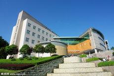 重庆四川师范大学自考图片3