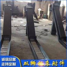 数控深孔钻床链板排屑机厂家图片