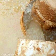 砂石厂泥浆处理机 机制砂泥浆分离设备图片