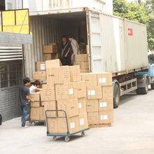镇江日本海运物流 日本海运物流 专业先进物流配送设施